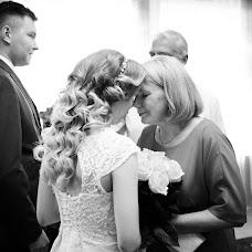 Wedding photographer Aleksandr Plitnik (xanderPR). Photo of 07.09.2017
