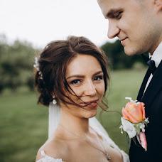 Wedding photographer Kseniya Olifer (kseniaolifer). Photo of 11.06.2018