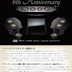 NISSAN GT-R R35 NISMO MY17のカスタム事例画像 ソニックプラスセンター新潟@たかぷさんの2019年08月17日07:46の投稿