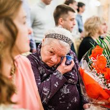 Wedding photographer Naska Odincova (EceHbka). Photo of 13.06.2017