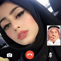 Pics arab girls Beautiful Middle