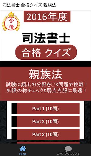 Android メモ帳 アプリ 超便利なのでこの2つは使ってます! | シン ...