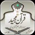 Khulasa e Quran - Molna Muhammad Aslam Shaikhupuri icon