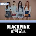 Blackpink Offline - KPop icon