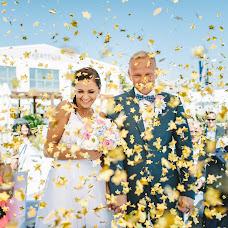 Wedding photographer Jakub Majewski (jamstudiopl). Photo of 25.03.2016