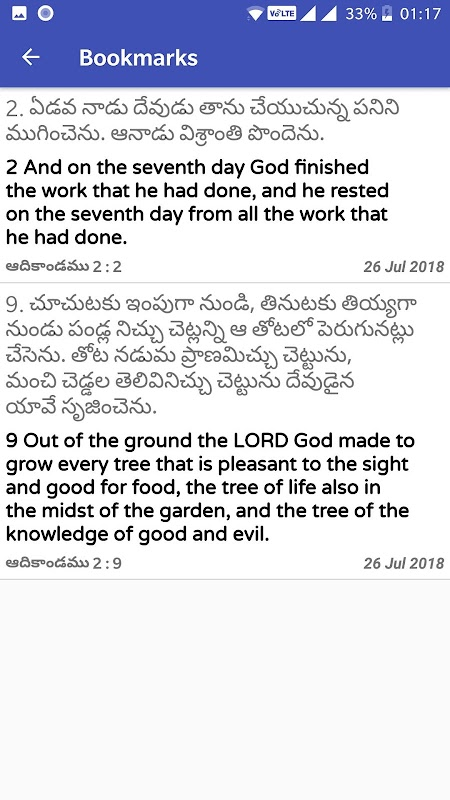 Telugu Catholic Bible - Audio, Readings, Prayers APK Latest