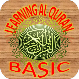 Learning Basic of Al Quran for PC and MAC