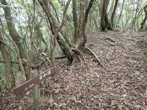 古和浦まで3.3km