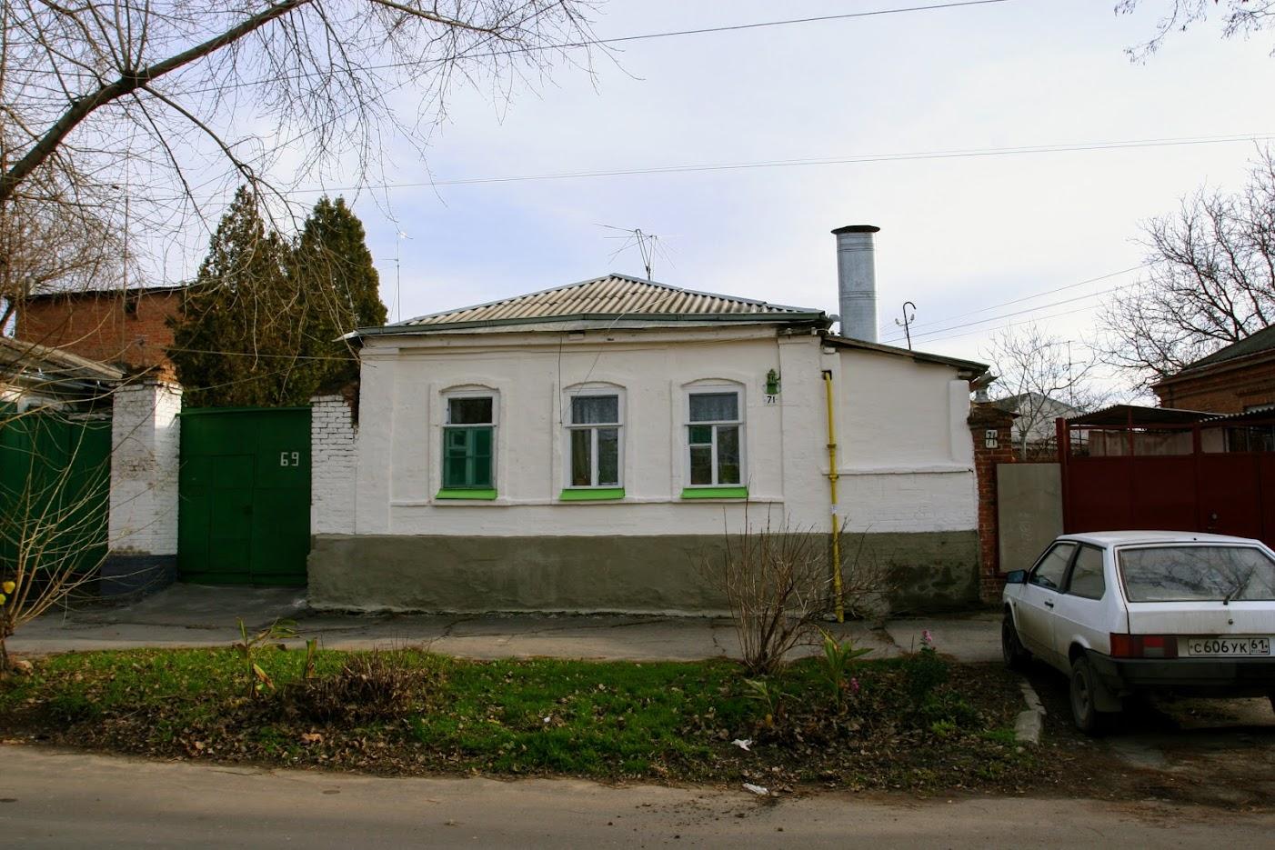 https://sites.google.com/site/istoriceskijtaganrog/italanskij-pereulok/dom-71