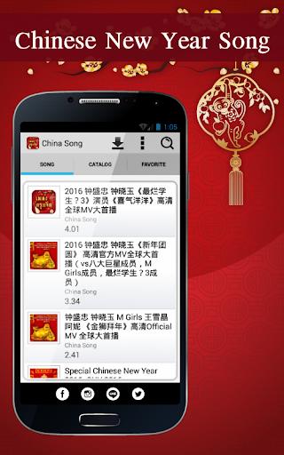 เพลงตรุษจีน เพลงจีน