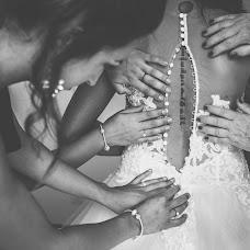 Fotografo di matrimoni Eleonora Rinaldi (EleonoraRinald). Foto del 29.09.2017
