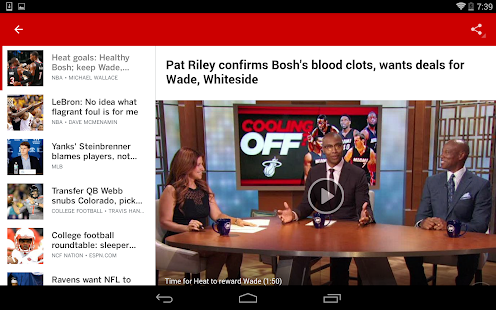 ESPN Screenshot 12