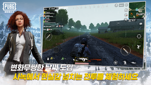 PUBG MOBILE 0.10.0 screenshots 17