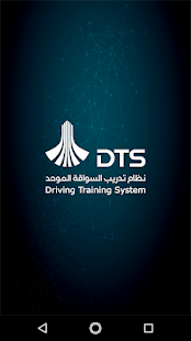 Download Driving Training System For Pc Windows And Mac Apk 1 2 54 Free Auto Vehicles Apps For Android