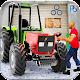 Tractor Mechanic Simulator 18 (game)