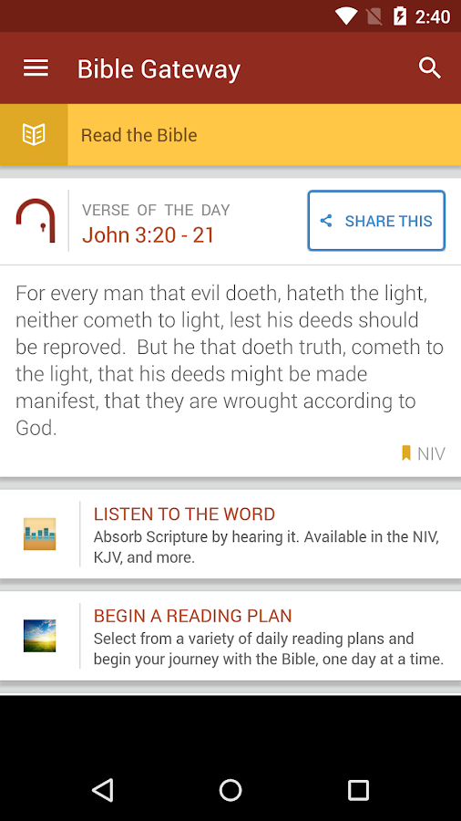 Bible Gateway- screenshot