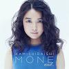Kamishiraishi Mone – and…