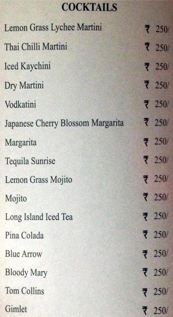 Haowin menu 3