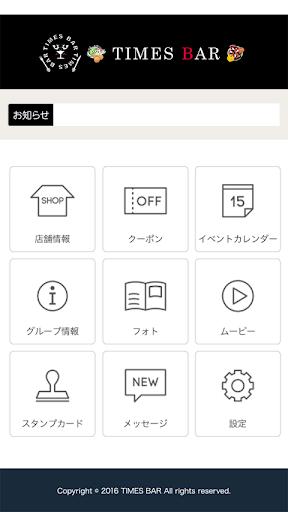 玩免費遊戲APP|下載TIMES BAR(タイムズバー) app不用錢|硬是要APP