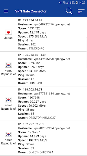 VPN Gate Connector (Pro) - Free VPN  screenshots 1
