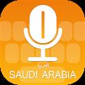 Saudi Arabia Voice Keyboard icon