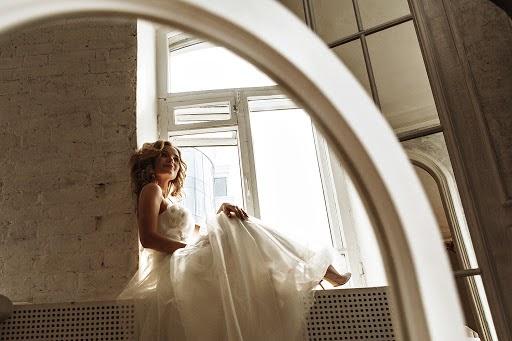 Wedding photographer Lidiya Yurina (lidiaphoto). Photo of 01.05.2017
