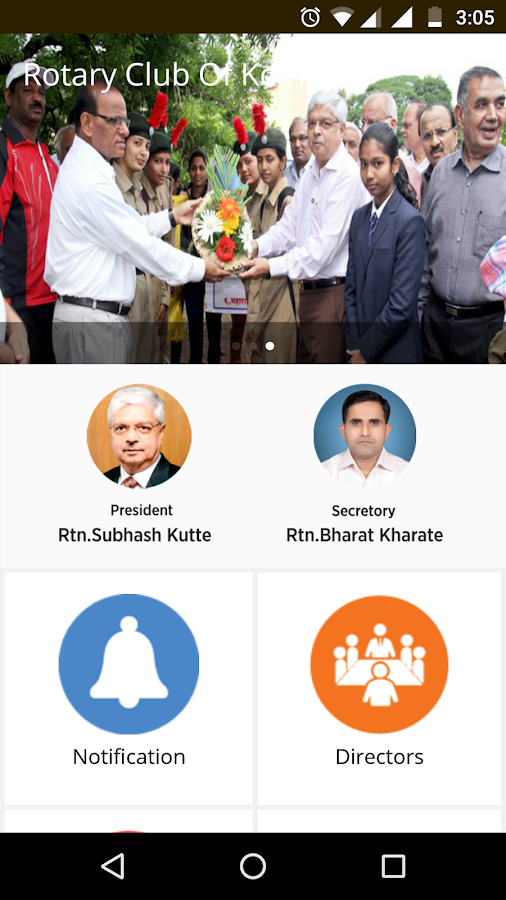 Rotary Kolhapur- screenshot