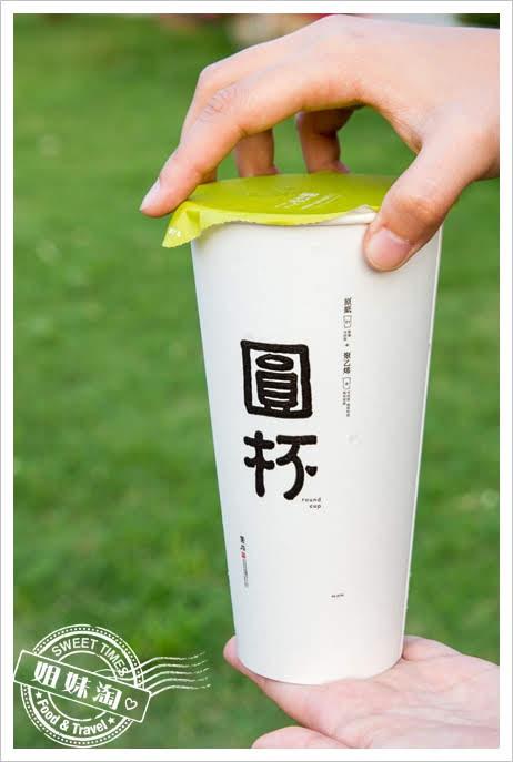 圓石禪飲復刻紅茶