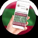 Maldives Flag Keyboard - Elegant Themes APK