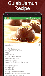 Islamic halal food recipes muslim cooking recepies android apps islamic halal food recipes muslim cooking recepies screenshot thumbnail forumfinder Images