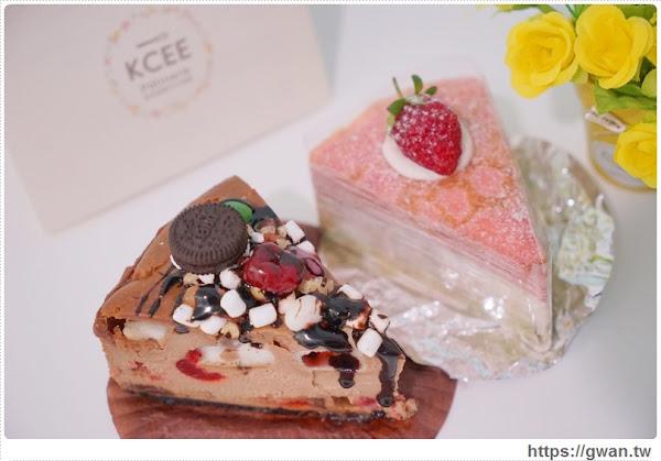KCEE 凱西姨姨千層蛋糕 — 排隊千層蛋糕,還有聖誕限定商品