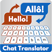 French English Translator with French Keyboard