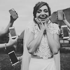 Wedding photographer Vasil Pilipchuk (Pylypchuk). Photo of 17.08.2016