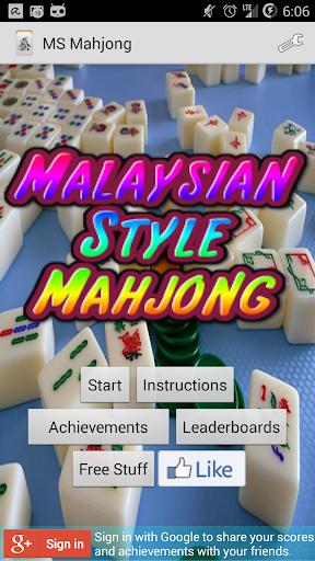 Malaysian Style Mahjong - Free