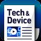 Tech & Device TV - AI、VR、ARや最新ITトレンド&テクノロジー情報