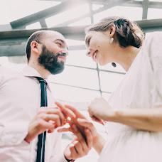 Wedding photographer Veronika Shashkova (vazhnina). Photo of 31.07.2018
