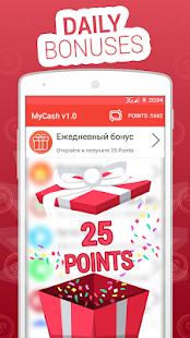 Mobile earnings Cent App - náhled