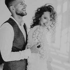 Nhiếp ảnh gia ảnh cưới Marin Avrora (MarinAvrora). Ảnh của 14.07.2019