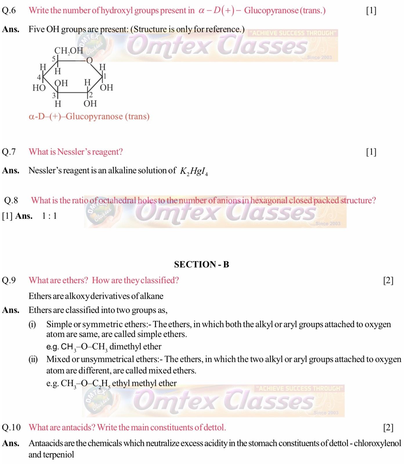 Class 10 maths paper 2019 solutions