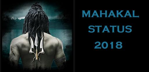 mahakal status in hindi 2018 download