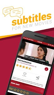 Sun NXT App Download For Android and iPhone 6