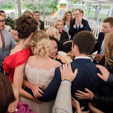Wedding photographer Veronika Zozulya (Veronichzz). Photo of 05.04.2018