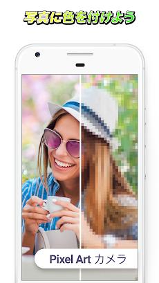 Pixel Art: 数字で塗り絵スケッチブックのおすすめ画像4
