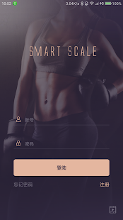 ScaleSense - náhled