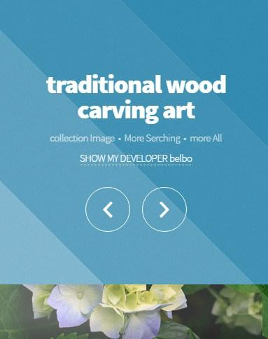 免費下載遊戲APP|傳統木雕藝術 app開箱文|APP開箱王