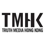 15/10/2019 – TMHK – Truth Media (Hong Kong)