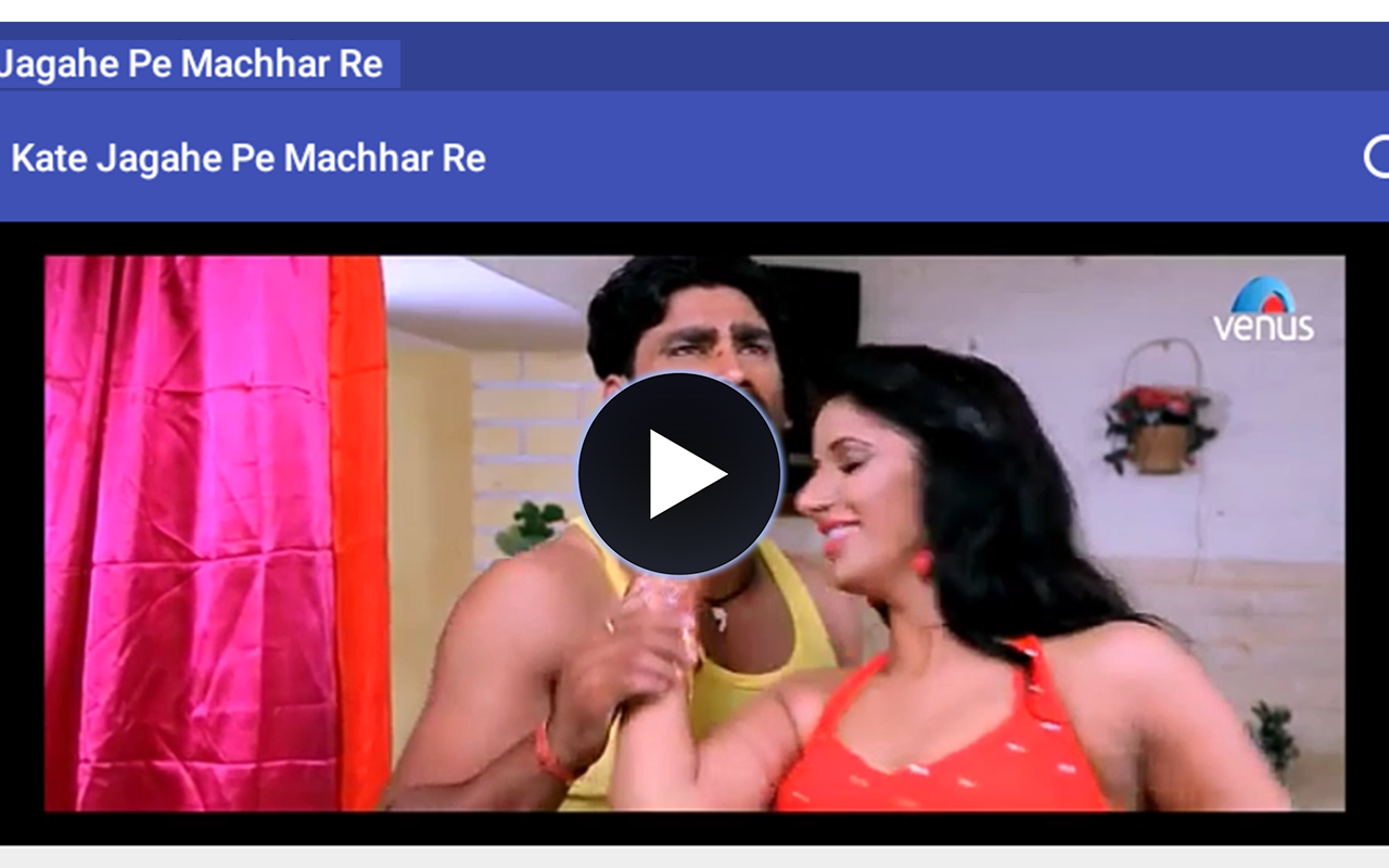 Video Bhojpuri Hot 2018 - Android Apps on Google Play