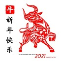 Chinese New Year Stickers 2021 WAStickerApps icon