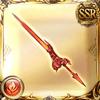 SSR剣_パラスの剣