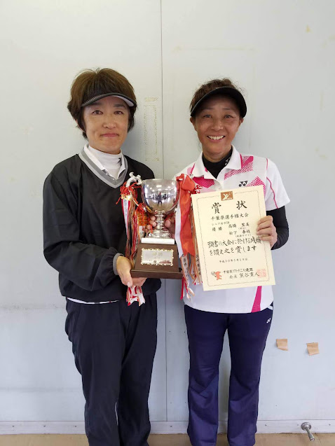 シニア50女子優勝の高橋・松下ペア